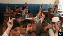 قبائلی علاقوں میں سماجی اسکولوں کی بندش کے خلاف مظاہرہ