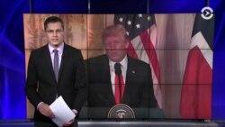 Дональд Трамп называет «маловероятным» возможность интервью со спецпрокурором Мюллером