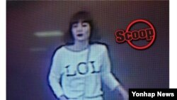 Nghi phạm Đoàn Thị Hương trong vụ ám sát ông Kim Jong Nam.
