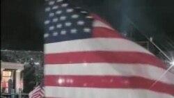 ვაშინგტონი დღეს, 24 აგვისტო, 2012
