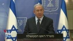 بنیامین نتانیاهو: طرح قاسم سلیمانی و سپاه در منطقه شکست خورده است