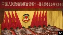 全國政協年度會議在北京開幕