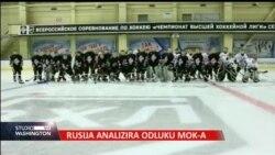 Rusija analizira odluku Međunarodnog olimpijskog komiteta