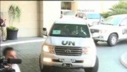ملاقات بازرسان تسليحاتی با مقامات سوريه