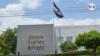 Nicaragua inicia proceso de elección de magistrados del Consejo Supremo Electoral