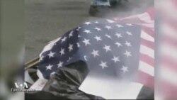 Решению Верховного суда США о флаге – 25 лет