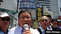 公民黨主席陳家洛(左二)