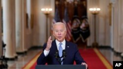 Prezida Joe Biden avuga ku ngingo yo kurangiza intambara muri Afuganistani, White House, kw'itariki ya 31/08/2021
