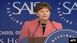 Senatorka Džin Šahin govori na otvaranju ekonomskog foruma jugoistočne Evrope u Vašingtonu