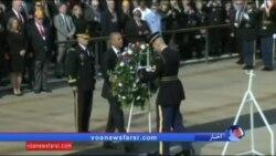 اوباما در روز «کهنه سربازان» همه را به اتحاد دعوت کرد