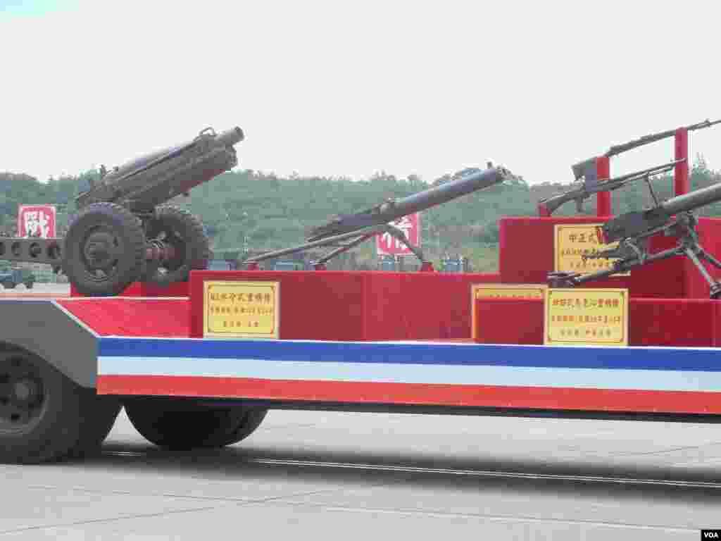 战时期使用的陆战轻重兵器 (美国之音赵婉成)