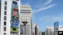 Trung tâm thành phố Nagano, Nhật Bản