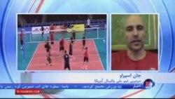 تمرین تیم ملی آمریکا در تهران