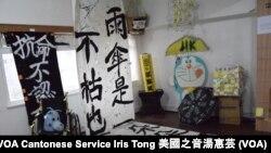 香港「雨傘運動視覺庫存」舉辦《其後:雨傘運動中的物件》展覽