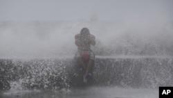 Typhoon Kalmaegi - September 14, 2014
