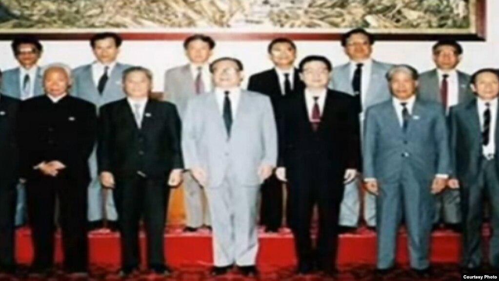 Hội nghị Thành Đô đã diễn ra trong bí mật.