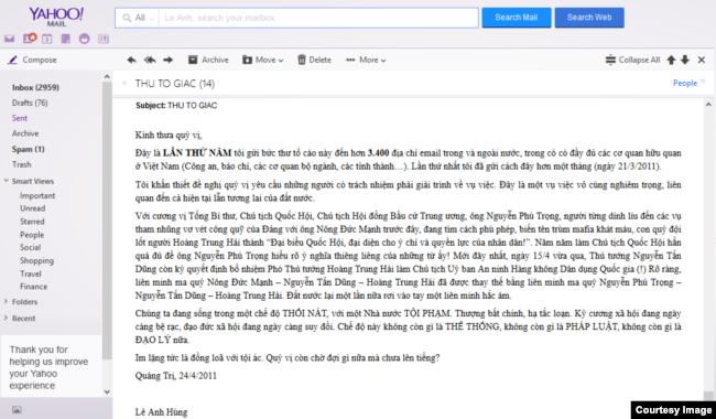 Sự liên đới của ông Nguyễn Phú Trọng đến vụ tố cáo liên minh Hoàng Trung Hải - Nguyễn Tấn Dũng - Nông Đức Mạnh đã buộc ông ta phải lùi bước trước phe Trương Tấn Sang.