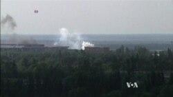 Ukraine - Donetsk Airport