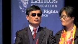 陈光诚周日发表声明称被迫离开纽约大学