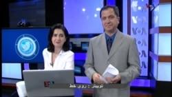 روز جهانی آزادی مطبوعات