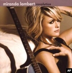 "Miranda Lambert's ""Revolution"" CD"