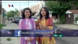 Dunia Kita Edisi Ramadan: Kegiatan Muslim Amerika di Philladelphia (3)