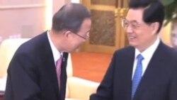 潘基文促胡锦涛支持安理会叙利亚问题决议