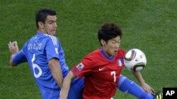 บรรยากาศการเชียร์การแข่งขันฟุตบอลโลก ของกองเชียร์ชาวอเมริกัน