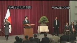 2012-01-04 美國之音視頻新聞: 野田佳彥表示要進行稅務改革