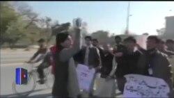 پی ٹی ایم کی سرگرمیوں میں افغانستان کا کیا کردار ہے؟