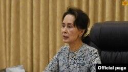 မွတ္တမ္းဓါတ္ပံု-၂၀၂၀ ဇူလိုင္လ ၂၈ ရက္တုန္းက နိုင္ငံေတာ္ အတိုင္ပင္ခံ ပုဂၢိဳလ္ ေဒၚေအာင္ဆန္းစုၾကည္ မိန္႔ခြန္းေျပာစဥ္(ဓါတ္ပံု- Myanmar State Counsellor Office)