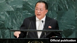 Ngoại trưởng Triều Tiên Ri Yong Ho.