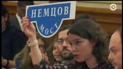 Послание из Вашингтона: кто решит судьбу «площади Немцова»