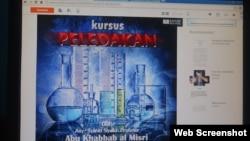 "Buku ""Kursus Peledakan"" ditulis oleh Abu Khabab al Misri dan diterjemahkan oleh Forum al-Busro (VOA/Screengrab)"