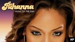 蓝调的女歌手Rihanna