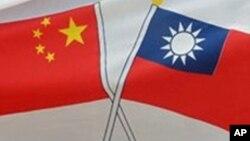 两岸的旗帜