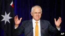 ນາຍົກລັດຖະມົນຕີ ອອສເຕຣເລຍ ທ່ານ Malcolm Turnbull ກ່າວຄຳປາໄສຕໍ່ຜູ້ສະໜັບສະໜູນພັກ ໃນລະຫວ່າງການຊຸມນຸມ ໃນເມືອງ Sydney. 3 ກໍລະກົດ, 2016.
