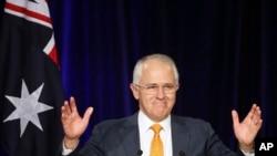រូបភាពឯកសារ៖ នាយករដ្ឋមន្រ្តីអូស្រ្តាលីលោក Malcolm Turnbull ថ្លែងទៅកាន់អ្នកគាំទ្រគណបក្សក្នុងការជួបជុំមួយនៅទីក្រុងស៊ីដនីកាលពីថ្ងៃទី៣ កក្កដា ២០១៦។