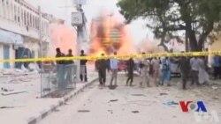 Dîmenên Peqînên Mogadişu