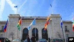Katye Jeneral l'OEA nan Washington, DC.