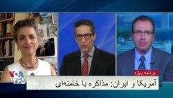اسلوین: طرح ربودن مسیح علینژاد به مذاکرات هستهای آسیب نمیزند ولی نشان داد ایران یک کشور یاغی است