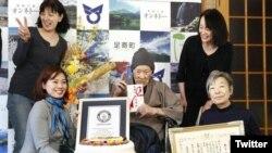 ماسازو نوناکا کو گزشتہ برس اپریل میں دنیا کا معمر ترین شخص قرار دیا گیا تھا