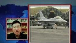 VOA连线: 台湾军官向中国解密调查案新进展