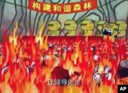 """""""让领导先走""""反应中国官僚心态"""