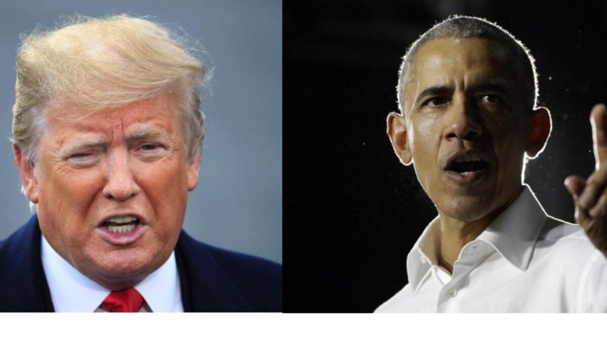 скучных обама трамп стас михайлов картинка для
