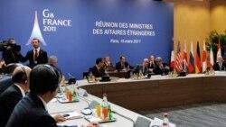 جلسه وزیران در پاریس