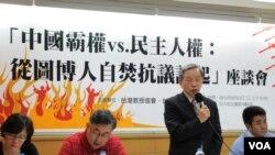 台灣民間團體聲援西藏人權( 美国之音 张永泰拍摄)