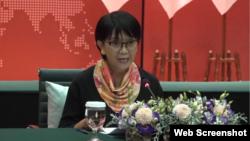 Menteri Luar Negeri Indonesia Retno Marsudi (foto: screenshot / YouTube-MoFA Indonesia)