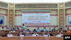 在香港浸会大学举行的中山思想与两岸关系研讨会