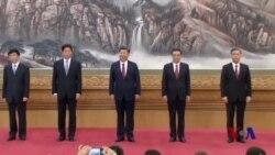 中共新领导班子出台,未明确习近平的接班人
